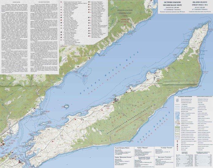 Карта о.Ольхон и Малого Моря