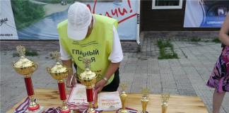 Кубки России по спиннингу 2001